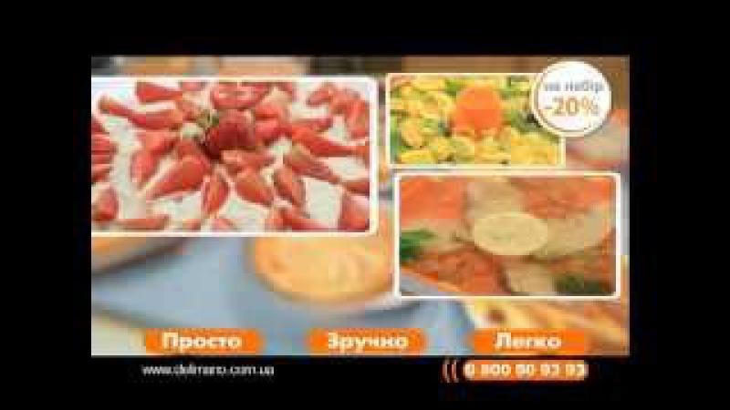 Набір для випікання Делімано Фантазія – 5 предметів для смачної випічки!