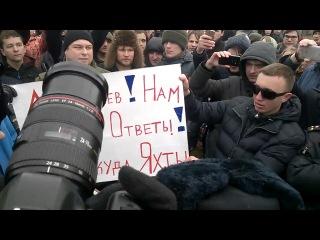 Задержание митингующих с плакатами в СПб, Марсово поле. 26.03.2017.