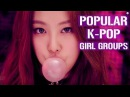 TOP 30 MOST POPULAR K-POP GIRL GROUPS ON YOUTUBE 2016