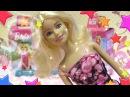 Играем в Куклы Барби Открывает Сюрпризы Barbie Сладкие Коробочки с Любимой Куколко...