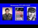 КГБ шутит афоризмы генерала Леонида Шебаршина 2