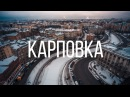 Мосты Петербурга. Карповка Saint Petersburg Bridges. Aerial.Timelab.pro