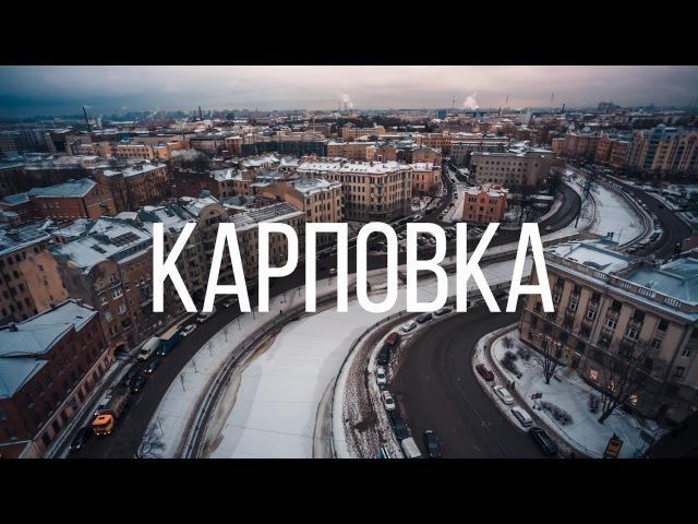 Мосты Петербурга. Карповка Saint Petersburg Bridges. Aerial.Timelab.pro