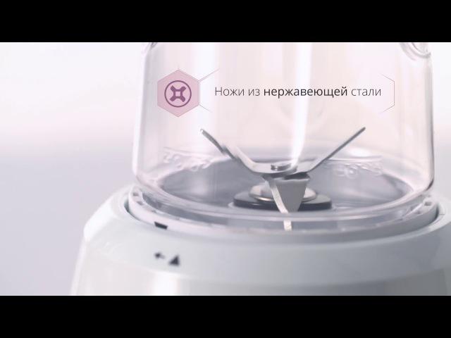Предметная видеосъемка для компании Kitfort КТ-1313 Shake Take