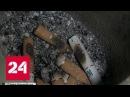 У россиян отнимают сигареты Минздрав может ввести пожизненный запрет на курение