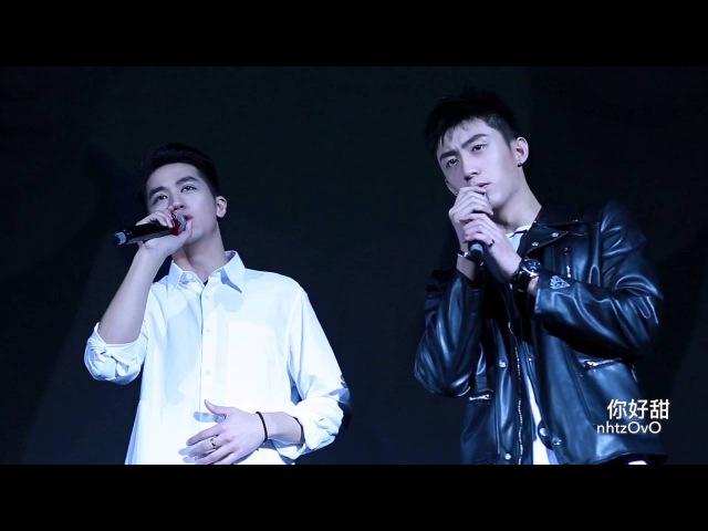 [1080p] 160220 慢慢走 - 许魏洲 , 黄景瑜