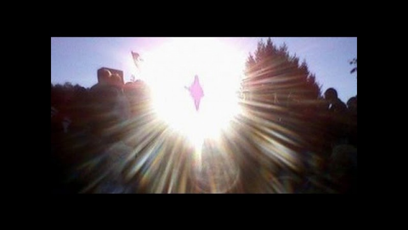 Apparition of Mary Photo at Medjugorje