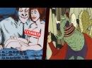 Очень Странные и Упоротые Советские Мульты Арменфильм
