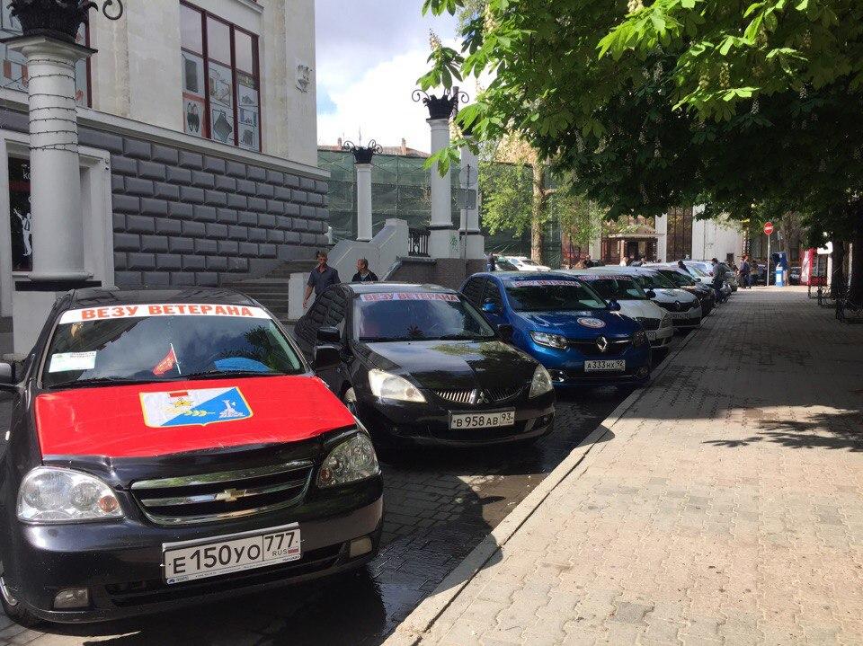 """АКЦИЯ """"Подвезу ВЕТЕРАНА 2019"""""""