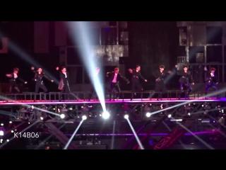 [FANCAM] 161202 EXO - Transformer @ Mnet Asian Music Awards