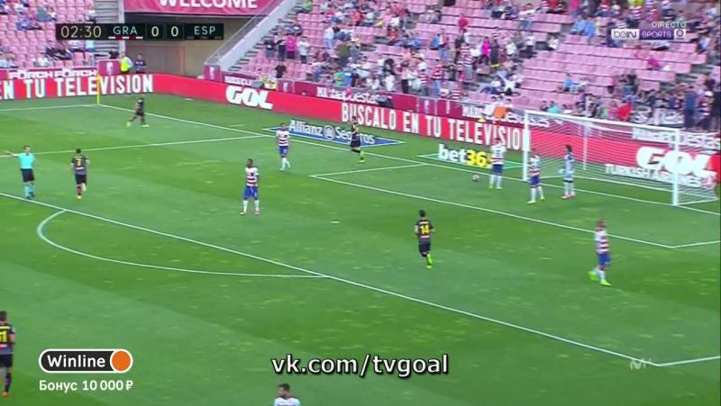 Гpaнaдa 0-1 Эспаньoл | Бaптистao