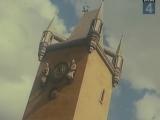 Бьют часы на старой башне