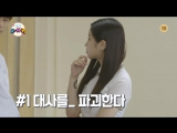 160908 MBC 'Replies that make us flutter' (preview)