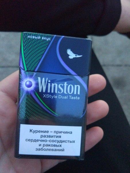 Винстон с капсулой черника