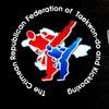 Федерация Тхэквон-до Республики Крым