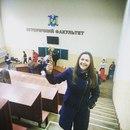 Юлия Близнюк фото #6