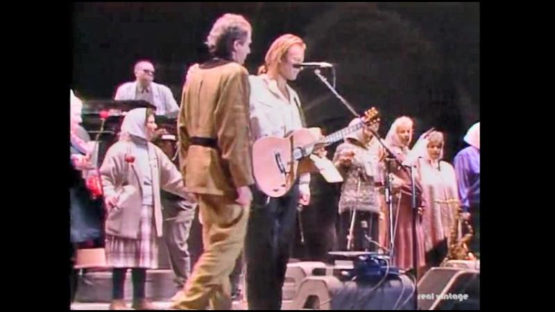 Ellas Bailan Solas - Buenos Aires - Peter Gabriel Sting - (1988)