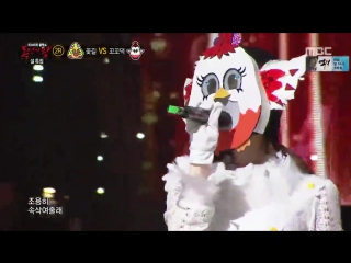 170129 Ушин @ King of Mask Singer Ep.96