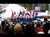 Открытие Кубка мира по фристайлу ски-кросс