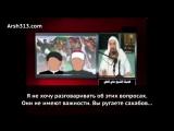 Шиит дал ваххабитскому шейху урок, который тот никогда не забудет
