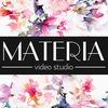 Видеостудия MATERIA / Волгодонск