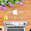 YABLOKi & Jobs Cafe