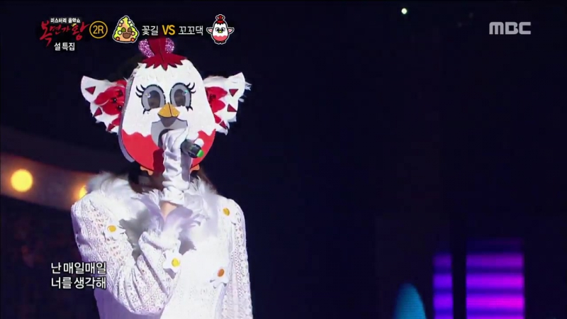 [King of masked singer] 복면가왕 - New year new bride cackle 2round - Youre the best