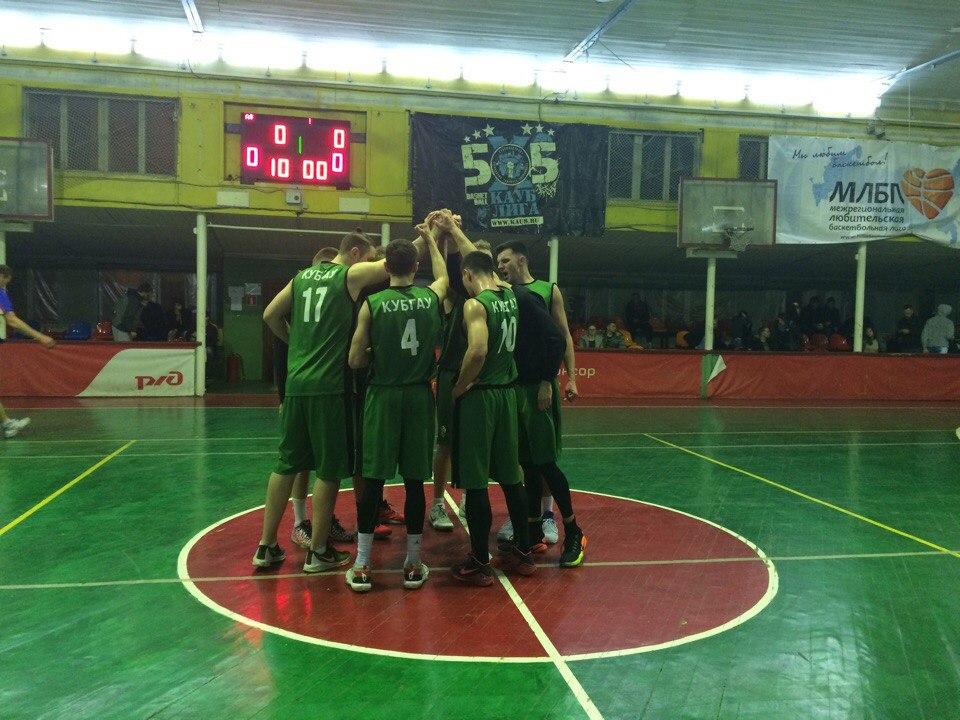 Сборная КубГАУ по баскетболу лига КАУБ 5х5