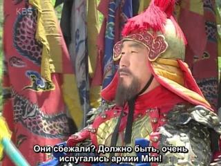 [Сабы Кот Изерлонский / ClubFate] - 075/104 - Бессмертный флотоводец Ли Сунсин / The Immortal Lee Soon-Shin (2004-2005/Юж.Корея)