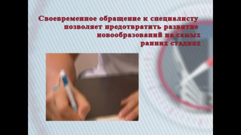 Врач онколог-маммолог Ежов Сергей Викторович 89081383003