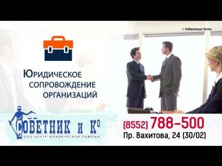 Уважаемые Друзья и подписчики! В связи с расширением мы будем вас рады видеть по адресу РТ г. Набережные Челны пр. Вахитова д.24