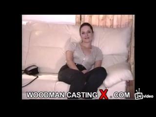Кастинги Пьера Вудмана смотреть порно видео онлайн