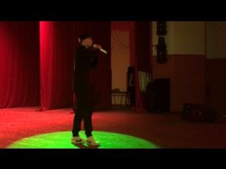SH Kera - Бродяги Бандюганы