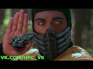 Смертельная битва Мортал Комбат (1995)