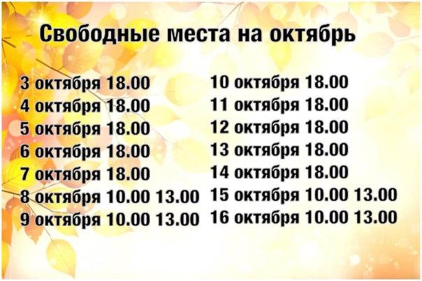 Фото №432564624 со страницы Яны Петровой