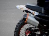 Lifan 200 Exhaust