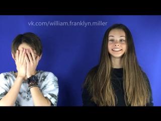 Уильям Франклин-Миллер / William Franklyn-Miller скороговорки Tongue Twisters
