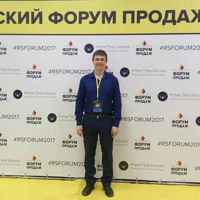 Егор Капелев