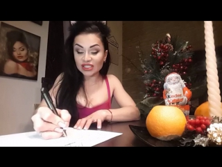 Пора писать письмо Деду Морозу