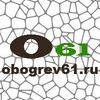 Интернет-магазин Obogrev61.ru