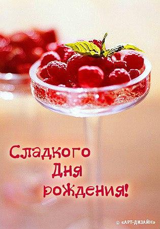 Фото №437819322 со страницы Оксаны Красаускайте