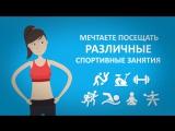 Onefit - единый фитнес-абонемент(1)