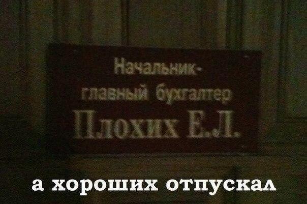 https://pp.vk.me/c636828/v636828735/a29f/MVIxaaI-Ohw.jpg