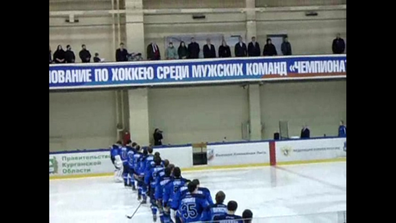 Зауралье - Динамо(Балашиха) 3. 04.17