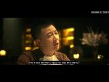 [Eternity&Doranime] Меня зовут Хао Цун Мин! - 12/25 (рус.саб)