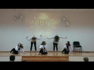 Танец от 10х классов - Заведи мой пульс. Минута славы в МОУ СОШ №7 г.Шуя 2017