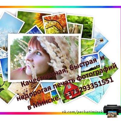 Анна Юдина