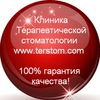 Стоматология Киев на Окипной