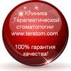 Стоматология. Знакомый стоматолог (г. Киев)