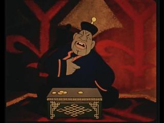 Волшебный клад (мультфильм) (СССР, 1950 год)